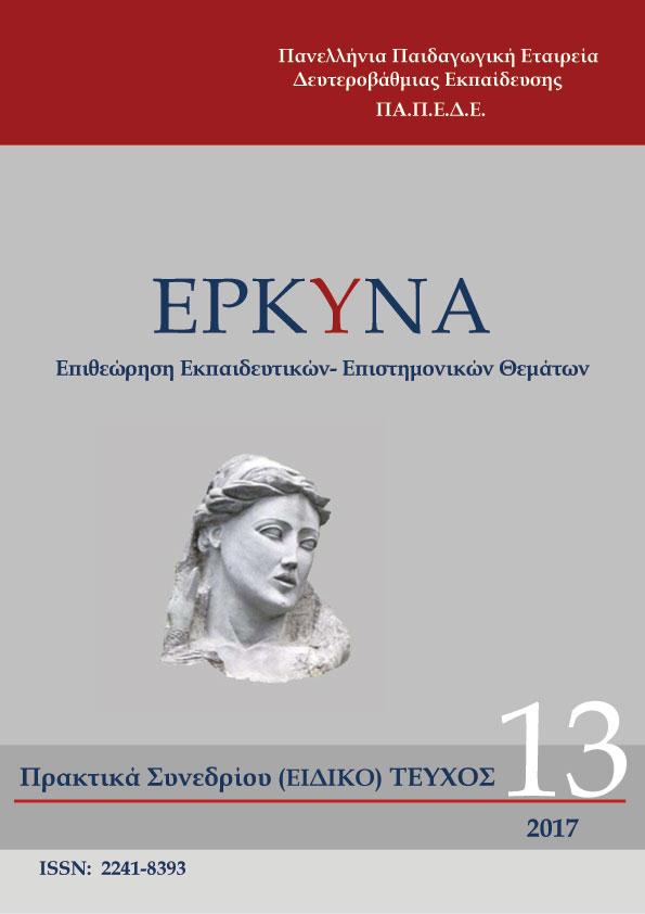 Εγκυκλοπαίδεια επιστημονικών μεθόδων γνωριμιών